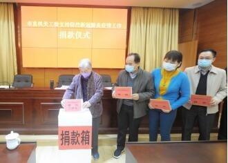 南寧市直機關黨員自愿捐款279.1萬元支持疫情防控