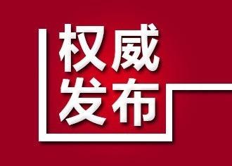 3月27日廣西無新增,194位輸入性密切接觸者在集中隔離!