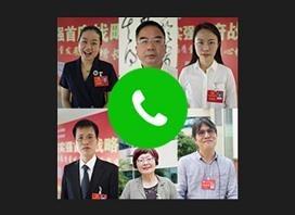 """来!给南宁""""两会""""代表和委员们打个电话"""