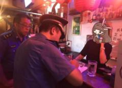 立行立改止亂象,良慶區對酒吧噪聲擾民等現象進行整治